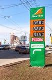 Führen Sie das Zeichen, angezeigt dem Preis des Brennstoffs auf der Tankstelle E Lizenzfreies Stockfoto
