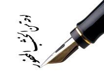 Füllfederhalterspitzeschreiben auf Arabisch lizenzfreie stockfotografie