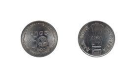 Fünf Jahrestag der Münze ONGC 50. der indischen Rupie Stockbilder