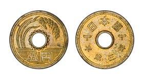 Fünf japanische Yen prägen, Front und hintere Gesichter Lizenzfreies Stockbild