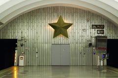 Fünf-spitzer Stern im Wand-U-Bahntunnel Lizenzfreie Stockfotos