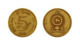 Fünf Sri Lankan Rupienmünze Lizenzfreies Stockbild