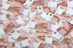 Fünf tausend Rubel Stockfoto