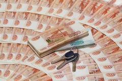 Fünf tausend Rubel-Anmerkungen, tausend Rubel-Anmerkungen Lizenzfreies Stockbild