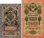 Fünf und 10 Rubel Stockbild