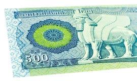 Fünfhundert irakische Dinare lizenzfreies stockfoto