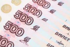 Fünfhundert Rubel Stockfoto