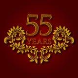 Fünfundfünfzig Jahre kopierte Firmenzeichen des Jahrestages Feier Goldenes Logo der fünften Weinlese des Jahrestages fünfzig Lizenzfreie Stockbilder