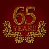 Fünfundsechzig Jahre kopierte Firmenzeichen des Jahrestages Feier Sechzig goldenes Logo der fünften Jahrestagsweinlese Stockbild