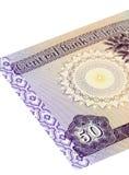 Fünfzig irakische Dinare Lizenzfreies Stockbild