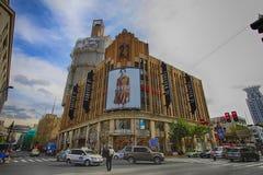 21 für immer in Shanghai Lizenzfreie Stockbilder