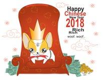 F bulldog greeting card Royalty Free Stock Image
