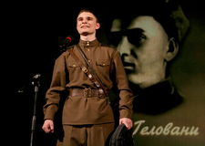 F fromportrait of a young Russian soldier, poet, hero. the play stronger than death there is only life Stock Image