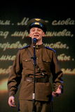 F fromportrait of a young Russian soldier, poet, hero. the play stronger than death there is only life Stock Photography