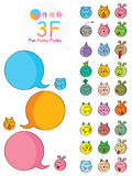 3F Fun Funny Funky Stock Images