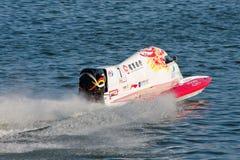 F1 H2O World Championship Royalty Free Stock Photography