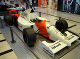 F1 McLaren Honda MP4/5 Immagine Stock