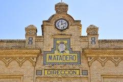 Façade del viejo matadero en Sevilla, España Fotos de archivo