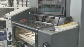 Faça à máquina o trabalho na casa de impressão, indústria do polígrafo - equipamento da limpeza, vista dianteira video estoque