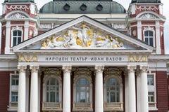 Façade avant du théâtre national, Sofia, Bulgarie image libre de droits