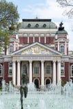 Façade avant du théâtre national, Sofia, Bulgarie photo libre de droits