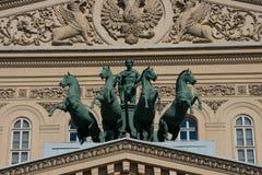 Façade Bolshoy Teatr de théâtre de Bolshoi images libres de droits