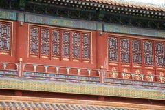 Façade d'un pavillon - Cité interdite - Pékin - Chine Photos libres de droits