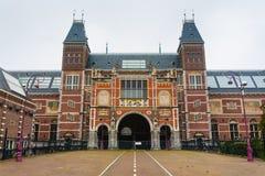 Façade de canalisation de Rijksmuseum Images stock