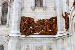 Façade de cathédrale du Christ le sauveur à Moscou image stock