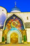 Façade de cathédrale de trinité sainte Photos stock