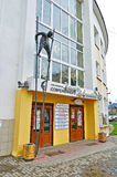 Façade de centre de Novgorod d'art contemporain avec les sculptures peu communes modernes en métal à l'entrée dans Veliky Novgoro Photos libres de droits