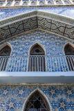 Façade de la mosquée de Juma dans Abanotubani, Tbilisi, Georgia Europe Photos libres de droits