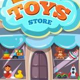 Façade de magasin de jouet Isolat d'illustration de vecteur sur le fond clair illustration de vecteur