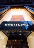 Façade de magasin emblématique de Breitling Images libres de droits