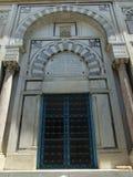 Façade de style arabe en Tunisie Photographie stock libre de droits