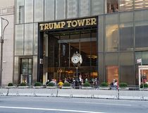 Façade de tour d'atout à New York City images libres de droits