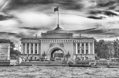 Façade du bâtiment d'Amirauté, St Petersburg, Russie Photos stock