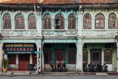 Façade du bâtiment d'héritage, Penang, Malaisie photos libres de droits