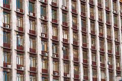Façade du bâtiment de gouvernement Photographie stock libre de droits