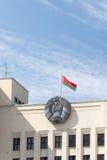 Façade du bâtiment de gouvernement, Belarus Photos libres de droits
