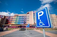 Façade néerlandaise colorée d'hôpital Photo libre de droits