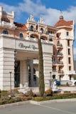 Façade royale d'hôtel de luxe de château dans Elenite, Bulgarie Image libre de droits