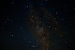 Fałszywego koloru Milky sposób zdjęcia royalty free