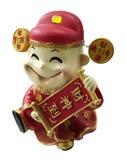 Fa Cai 2016 för Gong XI arkivfoto