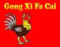 Fa Cai Happy Chinese New Year för Gong XI Royaltyfri Bild