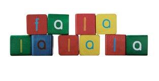 Fa la la la la in children's block letters Royalty Free Stock Photography