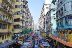 Fa Yuen Street bei Mongkok, Kowloon, Hong Kong Lizenzfreie Stockbilder