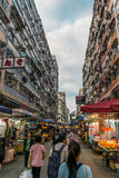 Fa Yuen Street. Is a street between Boundary Street and Dundas Street in Mong Kok, Kowloon, Hong Kong Royalty Free Stock Image