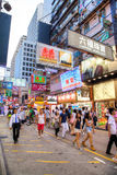 Fa Yuen Street in Mong Kok, Kowloon Royalty Free Stock Photos