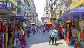 Fa yuen street, prince edward district, hong kong Stock Image